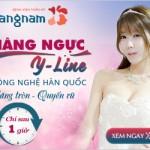 Nâng ngực Y line CN Hàn Quốc Căng tròn, quyến rũ