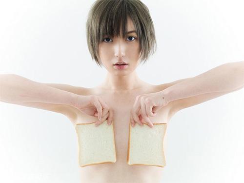 Cận cảnh quy trình nâng ngực không phẫu thuật bằng mỡ tự thân1111